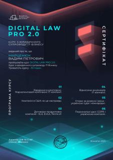 Digital law 2.0