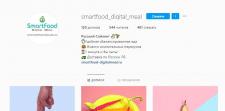 Наполнение профиля Instagram