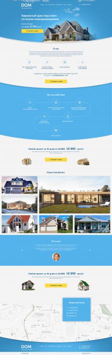 Сайт для производства каркасных домов под ключ