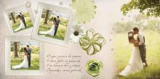Сторінка весільної фотокниги