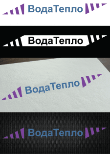 ВодаТепло logo.