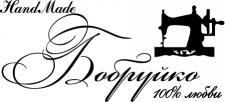 Логотип (этикетка для одежды)