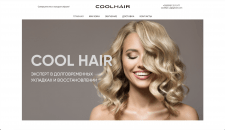 "Создание интернет-магазина косметики ""Cool Hair"""