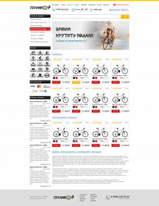 Интернет магазин велосипедов и комплектующих