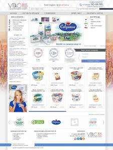 Магазин продуктов питания (Opencart)