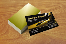 Макет визитки стол - 1