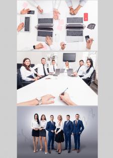 бизнес схемка