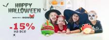 Баннер Nohoo на Halloween