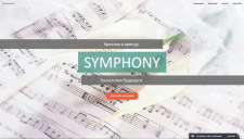 mysymphony.biz