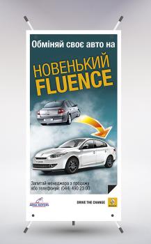 Баннер для компании Renault