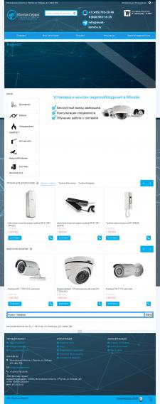 Интернет-магазин - наполнение товарами, OcStore