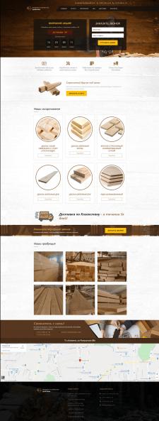 Разработка LadingPage - AlmatyLes