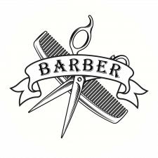 """Лого """"Barber"""""""