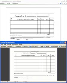 Набор товарного чека в Excel по фото