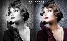 Колоризация фото из черно-белого в цветное