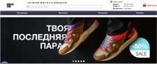 Оптимизация сайта спортивной обуви