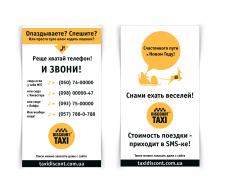 Визитка такси Discount