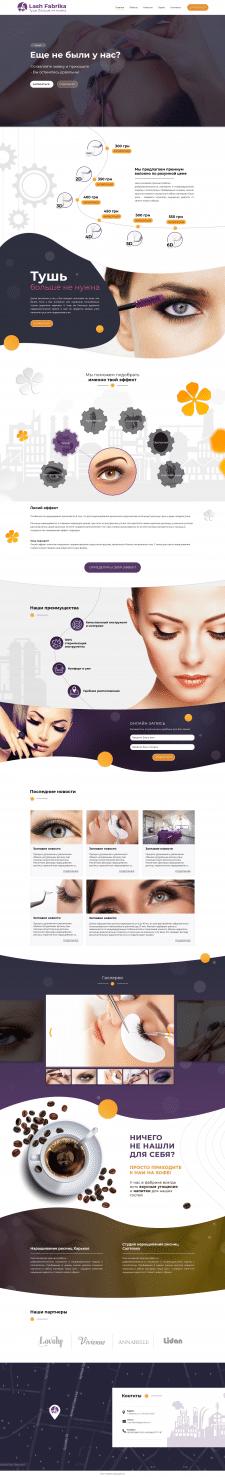 Дизайн сайта для салона Lash Fabrika