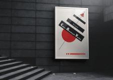 Плакат ко дню дизайнера