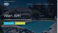 Сайт для компании-проиводителя бассейнов