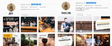 """SMM - продвижение Lounge-Бара """"Как Дома"""""""