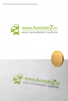 Логотип для Автолидер7