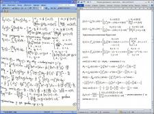 Печать рукописного текста с формулами