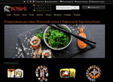 Сайт магазин на  OpenCart