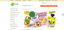 Копирайтинг для магазина органических продуктов