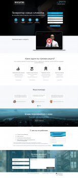 Landing_page_Масштаб