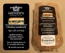 Дизайн наклейки для ресторану Мендіс