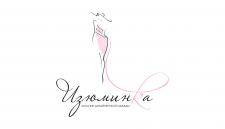 """Магазин дизайнерской одежды """"Изюминка"""""""