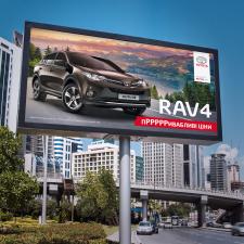 Билборд для Toyota RAV 4