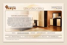 Web Design #103787
