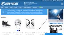 Интернет магазин nordhockey.ru