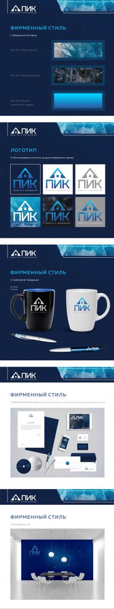 """Разработка фирменного стиля """"ПИКомпани"""""""