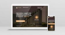 Верстка сайта по продаже недвижимости