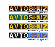 """Участие в конкурсе """"Создать новый дизайн логотипа"""""""
