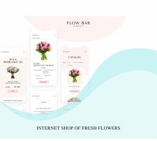 FLOW BAR floristic - интернет-магазин