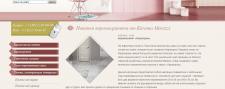 Новинки керамогранита от Kerama Marazzi