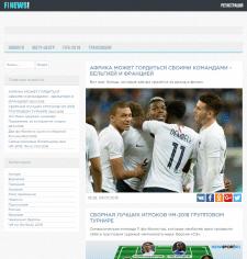 Свой сайт футбольных новостей