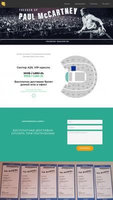 https://ticketpl.com/ru