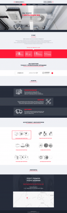 Сайт продажи вентиляционного оборудование