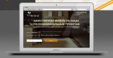Разработка дизайна сайта мебельной компании