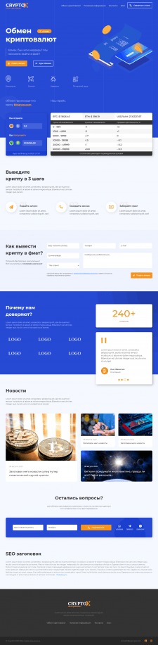 Landing Page - Crypto