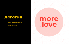 Логотип для современного секс-шопа