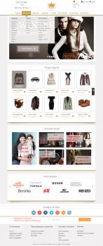Дизайн сайта одежды