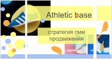 Athletic base