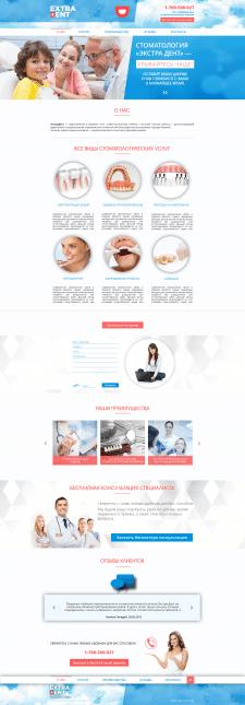 лединг для стоматологической клиники