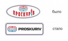 Усовершенствование лого